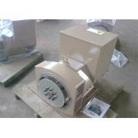 1800RPM Brushless 1 Phase AC Generator 8kw / 8kva H Insulation Class