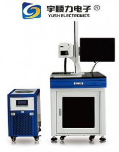 China 220 W Single Phase UV Laser Marking Machine Air / Water Cooling Mode on sale