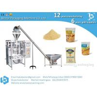 Stand-up Bag Type Filling and Sealing Bread Powder Packing Machine