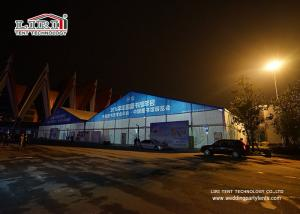 China Festival tent for exhibition/Fair/Show Liri tents clear span exhibition tents on sale