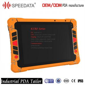 China Industrial Rugged Tablets PC , rugged tablet computer Holder 2GB RAM and 16GB ROM on sale
