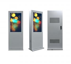 China 55 WIFI Outdoor LCD Digital Signage With Ar Glass Air Conditioner Cooling Capacitive on sale