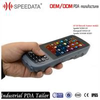 Data Collection Barcode Scanner For Many Basic Inventory Management , Asset Tracking