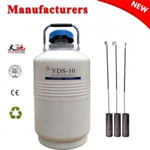 China TIANCHI YDS-10の携帯用貯蔵容器50のmmの口径の航空アルミニウム タンク価格 on sale