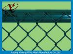 El Pvc sumergió la cerca de la malla de la alambrada de la capa con los diversos colores XLF-09