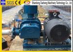 DSR200D 38.90-43.40m3/min water treatment positive displacement blower