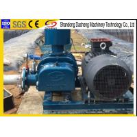 China High Speed Air Blower For Fish Pond , Mining Roots Rotary Lobe Blower on sale