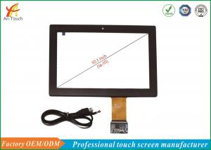 China Stable Performance Multi Touch Touchscreen 10.1 Inch For Touch Digital Photo Frame on sale