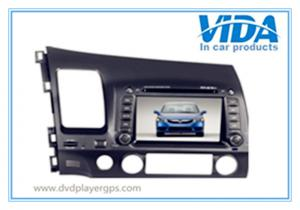 China 7'' Two DIN Car DVD/GPS Navagation special for HONDA Civic(left driving) on sale