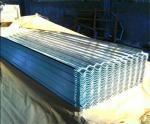 Galvanized corrugated steel sheet metal roofing sheet OEM factory