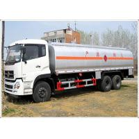 China 6 by 4 25cbm 20t aluminium fuel tanker truck for oil transportation on sale