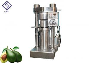 China Alloy Steel Hydraulic Oil Extractor / Aovcado Oil Pressing Device 6YY-230A Model on sale