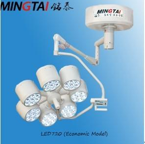 China Surgical Medical Equipment , Shadowless Operating Theatre Light on sale