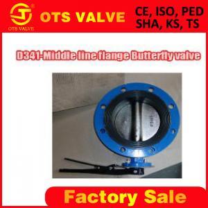 China ball check valve on sale