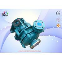 Metal Liner AH Slurry Pump Mechanical / Packing Seal For Water Treatment