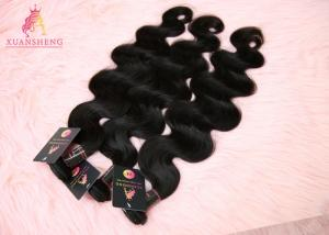 China Silky Body Wave Hair 10 Inch With Virgin India Cuticle Aligned Raw Hair on sale