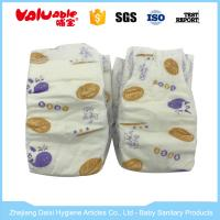 Ultra fine soft thin disposable baby diaper with leaking guard