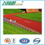 トラック物質的なゴムを揺する屋外スポーツは自己結合型ISO IAF SGSを追跡します