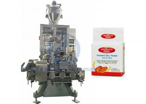 China 220V / 380V Vacuum Packaging Equipment 500g To 1kg For Yeast Powder Brick Bag on sale