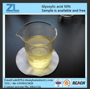 China Glyoxylic acid 50% ingredient for cosmetics formulations on sale