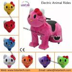 Stuffed Animals Plush Toys, Stuffed Plush Animal Electric Rides on Toys with Factory Price