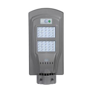 China Waterproof Led Based Solar Street Light 8AH LiFePO4 Battery IP 65 Rating on sale