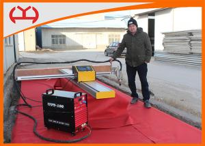 China High Speed Portable CNC Cutting Machine With Flame Cutting Table CE Approval on sale