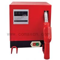 China Fuel dispenser on sale