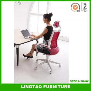 ergonomic office chair with mesh fabric seat modern chairs diy