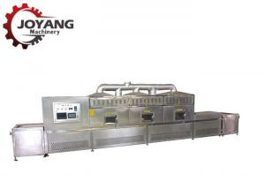 China High Frequency Induction Heat Treating Equipment , Microwave Heating Machine on sale