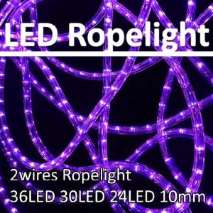 China 36/30/24 LED/m 2 wires 10mm ultra slim round LED flexible rope light IP44 outdoor/indoor on sale