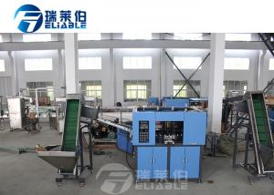 China Safe Plastic Medicine Bottle Making Machine , PET Stretch Blow Moulding Machine on sale