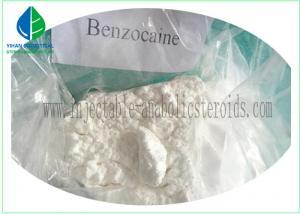 China 99% White Pain Killer Powder Anesthetic Benzocaine HCl CAS 94-09-7 (200mesh, 20-50 Mesh) on sale