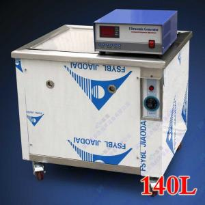 China 140L Non-standard customized stainless steel industrial ultrasonic cleaning machine for tube on sale
