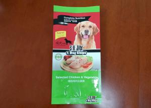 China Quad Side Sealed Pet Food Packaging Bags / Dog Pet Food Pouches Any Size Available on sale
