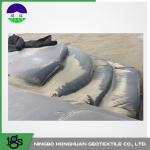 MWG500 Polypropylene Dewatering Geotube Used For Sludge Treatment