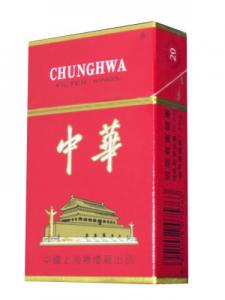 China China wholesale cigarette case paper packaging box on sale