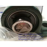 Standard Duty Pillow Block Bearing NSK UCP207-107D1 bearing 1-7/16 in bore used in Food and Beverage Equipments