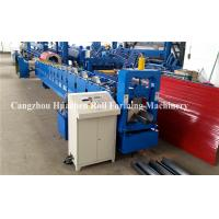 10m / Min Downspout Slip Roll Forming Machine Seamless Valley Gutter Making Machine