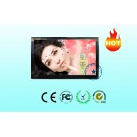 Multimedia Wall Mount Custom LCD Display Information Release software