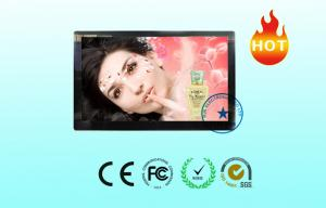 China Multimedia Wall Mount Custom LCD Display Information Release software on sale