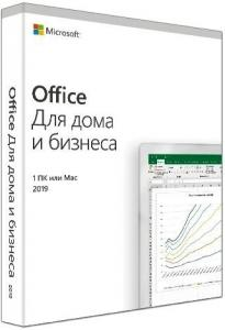 China FPP Retail Box Microsoft Office 2019 Home And Business PC Mac Online Activation Directly on sale