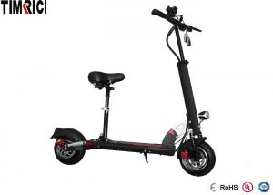 China TM-RMW-H12  Double Braking System Electric Scooter With Seat Portable 2 Wheel Motor 500W on sale