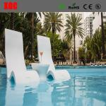 15 Inches Pool Use PE Made Chaise In-water Relaxation Sun Lounge New Design Poolside Deep Chaise Lounge