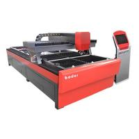 YAG Metal Laser Cutting Machine BCL-YB
