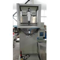 Vertical Auto Bagging Machines Sugar / Grain / Seed Bagging Equipment