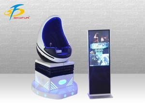 China Indoor Amusement Video Games Machine 9d Vr Shooting Simulator on sale