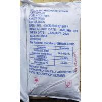 Snow Brand Sodium Bicarbonate Food Grade / Sodium Hydrogen Carbonate HS Code 28363000