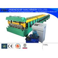 China 15m/Min Electronic Steel Roll Forming Machine With Motor 15kw 380v 3 Phase on sale