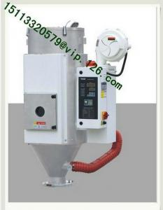 China China 1200kg Capacity Euro-hopper Dryer /Good Quality Euro-Hopper Dryer with Blower Inlet Filter on sale